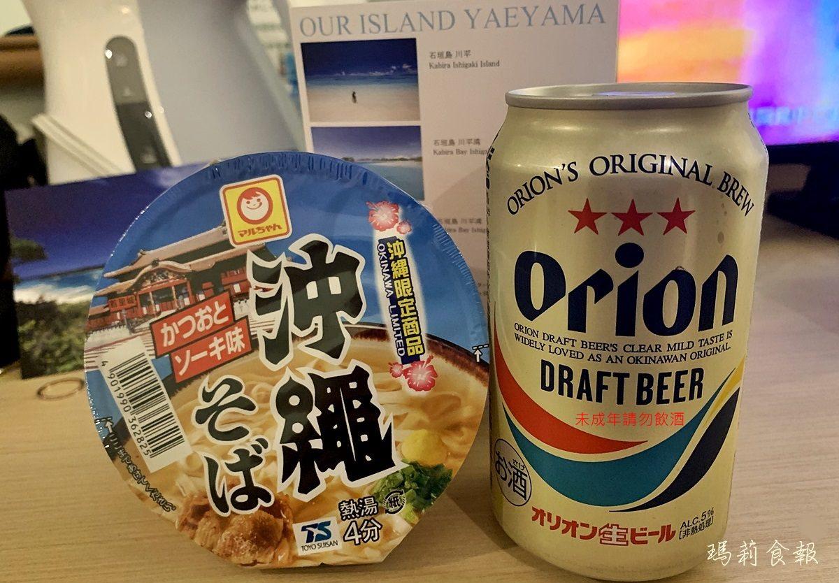 沖繩限定マルちゃん製麵的沖繩麵