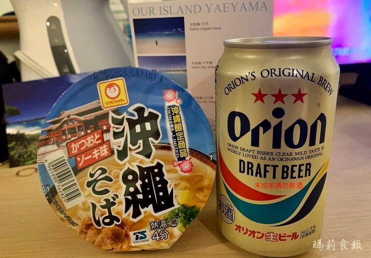沖繩石垣島|沖繩限定 マルちゃん製麵的沖繩麵 迷你尺寸的碗裝泡麵剛剛好