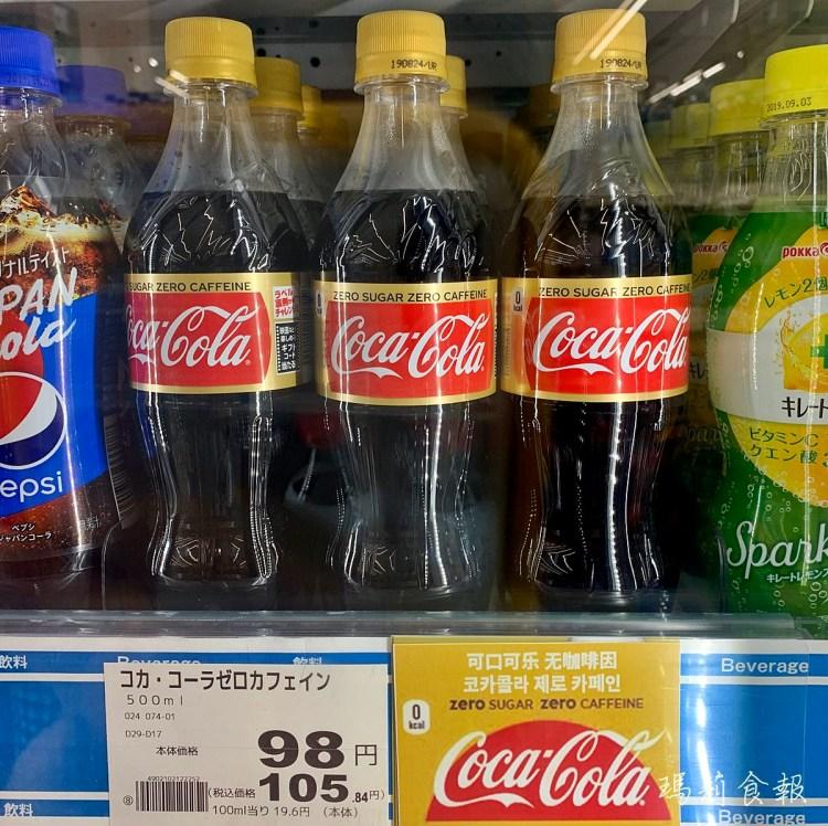日本可口可樂|Coca-Cola Zero Sugar Zero Caffeine 無糖零咖啡因可樂