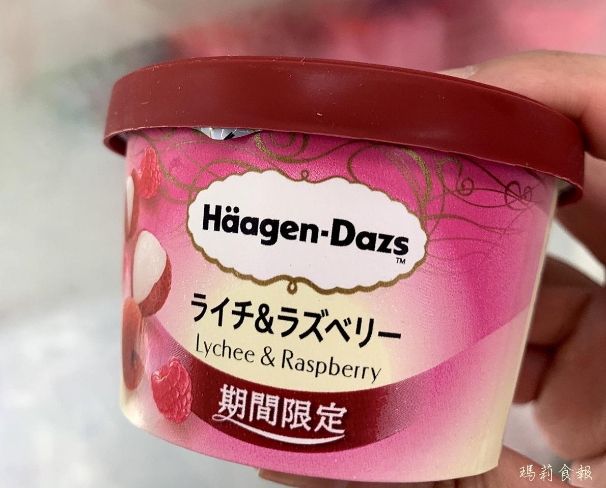 哈根達斯 Häagen-Dazs, 抹茶起司冰淇淋,期間限定荔枝覆盆子冰淇淋,哈根達斯 Häagen-Dazs 荔枝覆盆子冰淇淋,哈根達斯 Häagen-Dazs 抹茶起司冰淇淋,