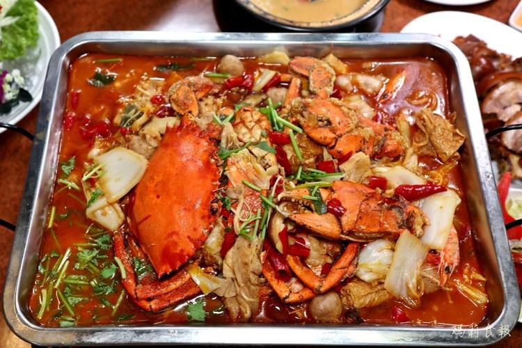 台中西屯美食 大祥海鮮燒鵝餐廳 新鮮海鮮澎湖直送 大啖螃蟹料理的好選擇(附菜單)