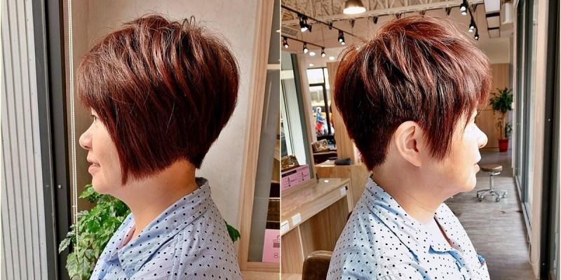 初次Hair Salon|豐原髮廊推薦 設計師親切專業 鄰近豐原火車站 義大利OWAY產品使用