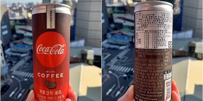 韓國可口可樂|咖啡可樂 Coca Cola with Coffee 朴寶劍代言 全家便利商店限定販售