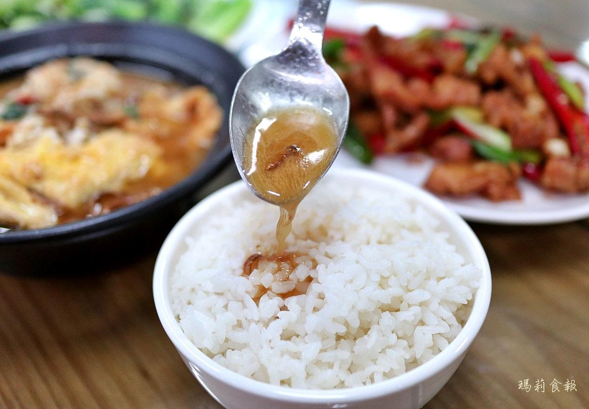 台中豐原美食,ㄎㄠ一杯臺菜料理,ㄎㄠ一杯菜單,平價台式熱炒,功夫芋頭鴨必點,平價台菜,古早味台菜