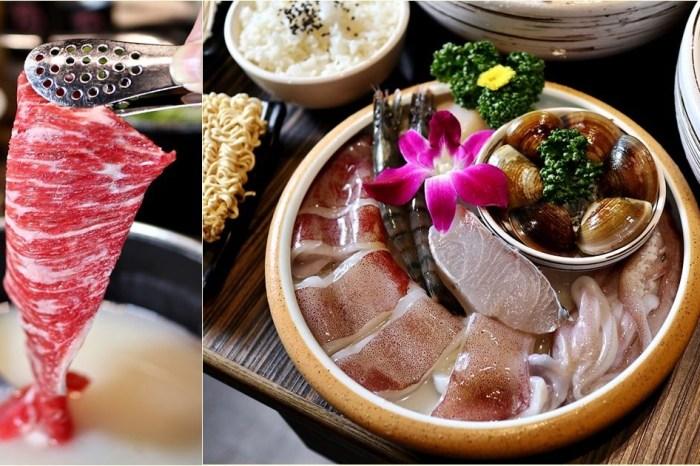 台中北屯 小胖鮮鍋崇德店(附菜單)新鮮海鮮每日直送 份量十足的肉盤海鮮都好吃