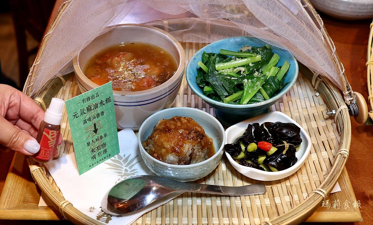 有春茶館,台中台菜,台中古早味,台中茶館,台中不限時餐廳,有春茶館菜單,台中西區美食
