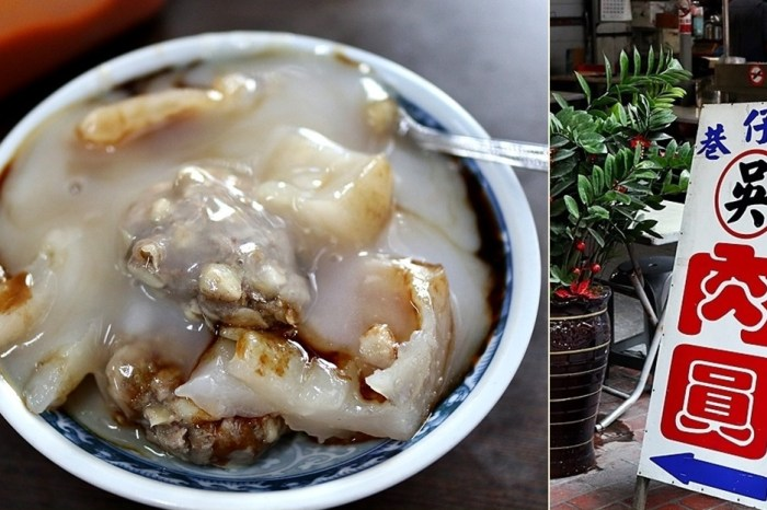 斗六吳記肉圓|雲林斗六火車站前 西市場 必吃美食 CP值超高的巷仔內小吃