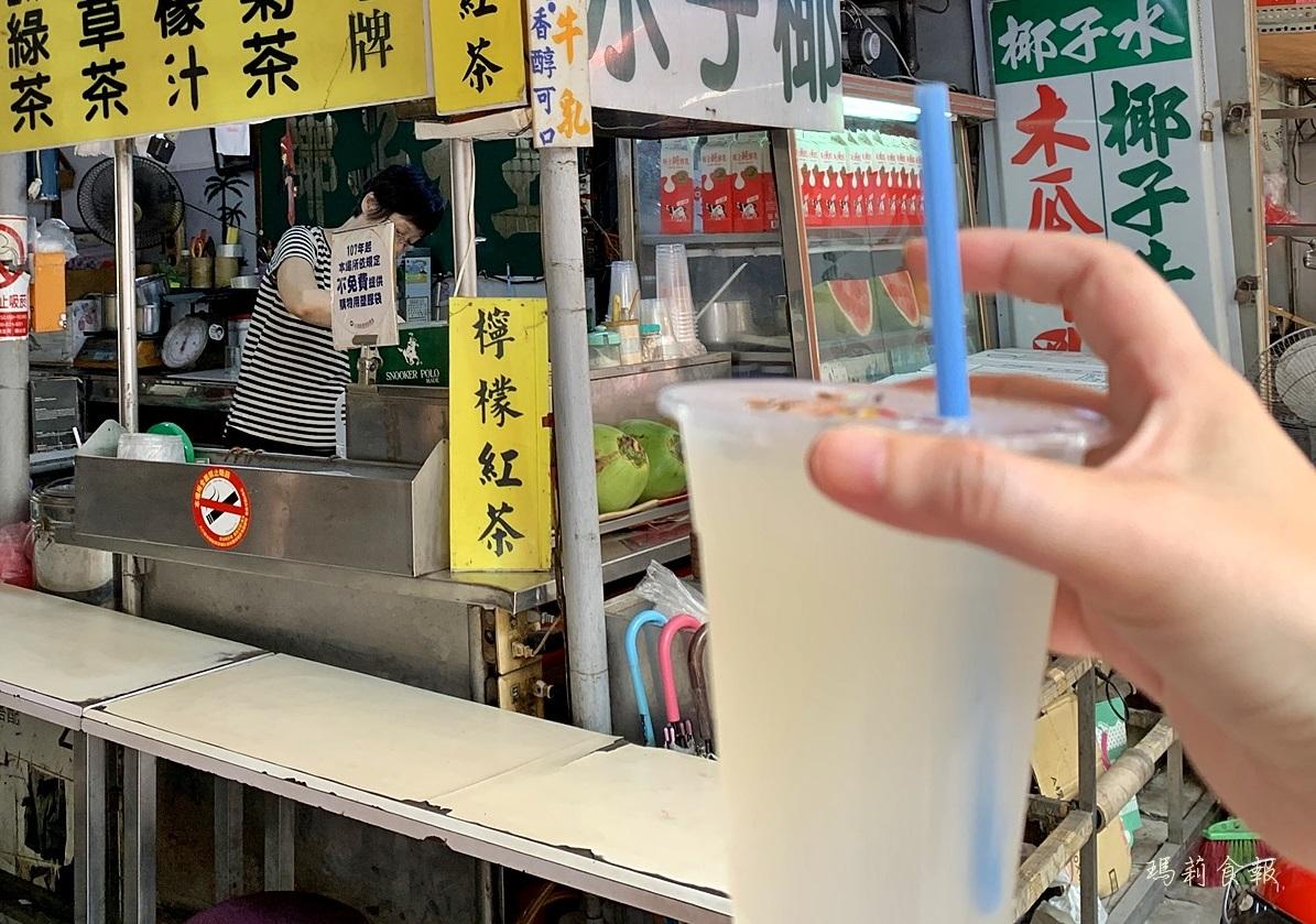 椰子大王,斗六西市場,西市場必吃,斗六古早味,斗六美食,斗六火車站美食