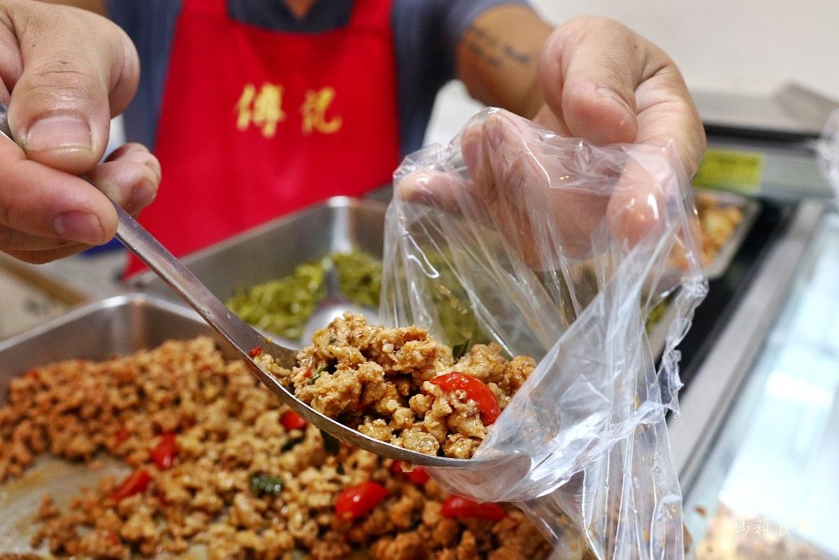 傅記上海菜,台中老牌上海菜,台中上海菜,調理真空包,宅配冷凍包,宅配上海菜,上海菜,江浙菜,眷村料理