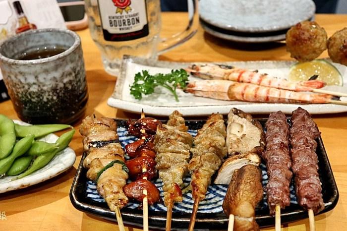 プロ燒鳥專門店Puro 2.0|串燒選擇豐富 美味平價 台中西區日式居酒屋 鄰近科博館 勤美商圈
