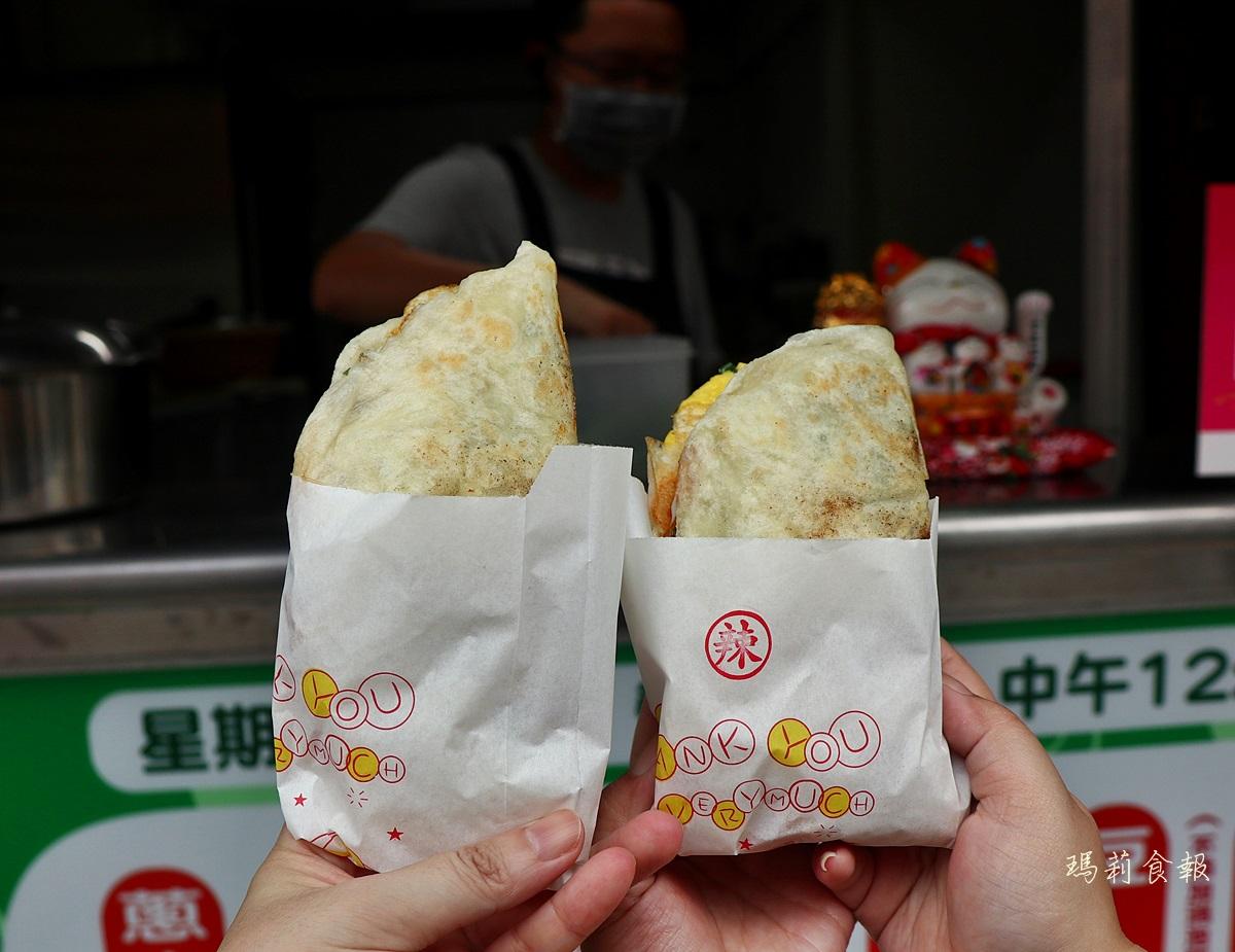 大頭蔥肉蛋餅,手桿厚Q餅皮,斗六平價小吃,濃純豆漿,雲林斗六美食,斗六美食,斗六小吃