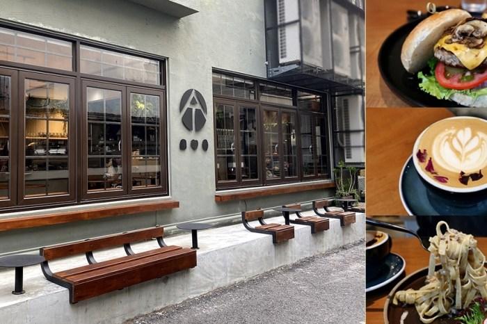 At three cafe|全日早午餐 義大利麵 牛肉漢堡推薦 鄰近勤美 范特喜聚落 台中西區咖啡店 IG拍照打卡景點(菜單,價錢)