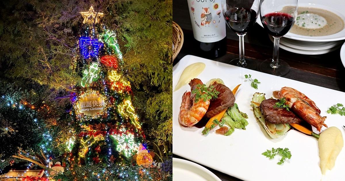 大板根夢幻耶誕一日遊專案|露天SPA溫泉 聖誕套餐 璀璨聖誕燈海 台北景點 親子遊