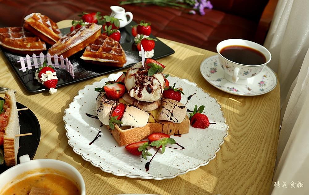 Lycka幸福手沖咖啡輕食館,南歐鄉村風格咖啡店,不限時餐廳,不限時咖啡,台中大里美食,Lycka手沖咖啡輕食館,大里美食,大里早午餐,大里手沖咖啡,台中午茶