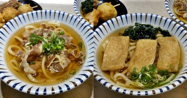 丰樂烏龍麵|日式家常湯頭 單、雙主餐讚岐烏龍麵選擇多元 中友美食 台中北區 (菜單,價錢)