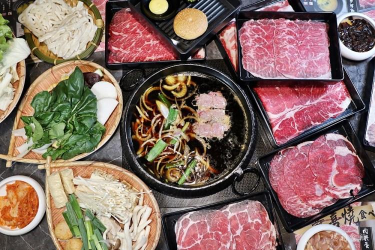 壽喜燒一丁|吃到飽只要408元起 無限量供應八種現切肉品 蔬菜 甜點選擇豐富 高品質 台中美食推薦