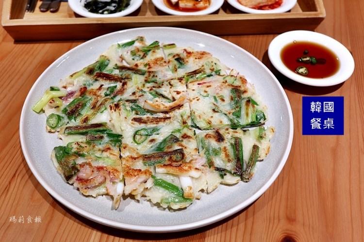 韓國餐桌|韓國主廚的道地韓國菜 家常餐點 平價好吃 北屯美食 台中韓式料理推薦(菜單,價錢)