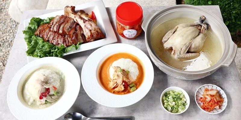 親水河畔 台中韓式料理 人蔘雞 韓國豬腳等韓國老闆的道地好滋味 冷凍料理包熱賣中 宅在家、免廚藝也能吃得超美味 宅配團購美食推薦