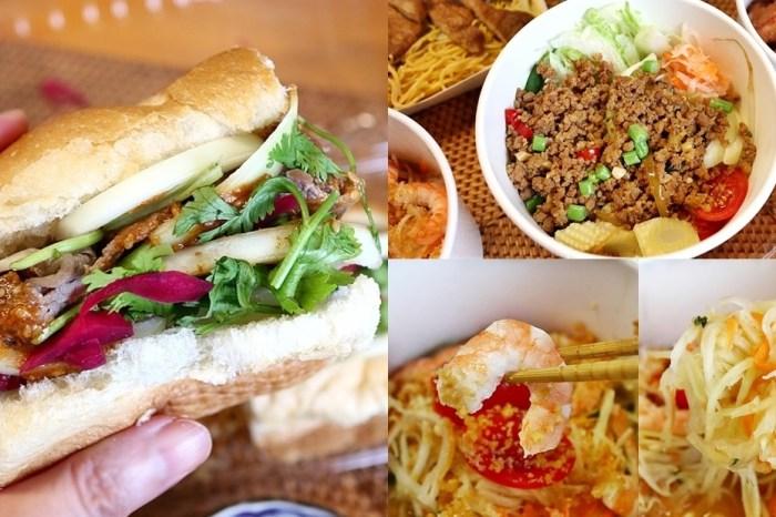 越好吃越南料理|平價選擇超多的道地越南美食 越式法國麵包、米線、排骨炒麵都推薦 台中美食 可外帶外送