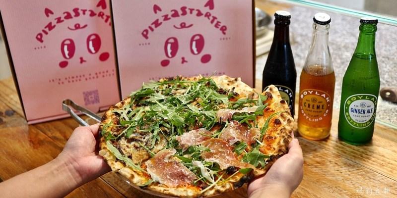 有種PIZZA Stater 台中披薩推薦 現點現做的窯烤披薩 口味豐富選擇多 黑鑽石 火箭必吃 粉色貓咪外盒大加分