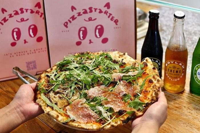 有種PIZZA Stater|台中披薩推薦 現點現做的窯烤披薩 口味豐富選擇多 黑鑽石 火箭必吃 粉色貓咪外盒大加分