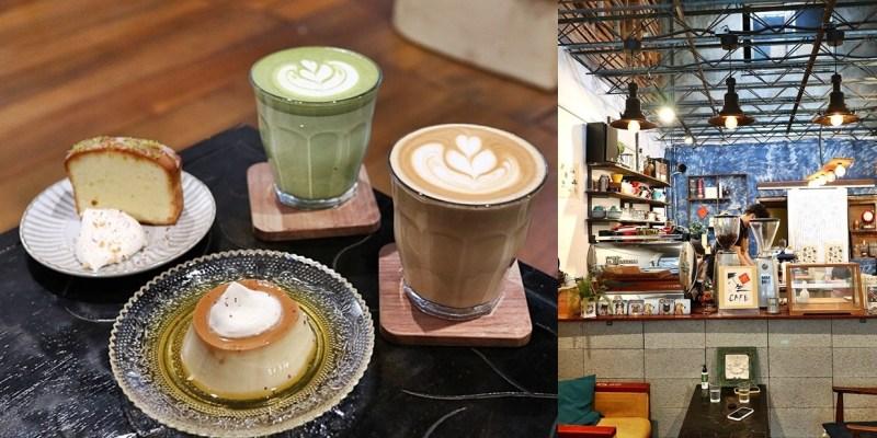 民生咖啡 台中咖啡推薦 穿越時空的老宅咖啡店 咖啡 甜點都推薦 鄰近審計新村