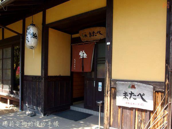 美山町傳統茅村屋民宿。またべ (8).JPG