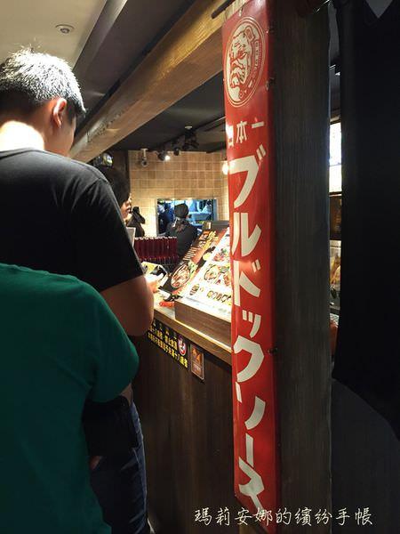 燒丼株式會社 (2).JPG