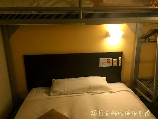 Super Hotel ス-パ-ホテル @新大阪東口 (25).JPG