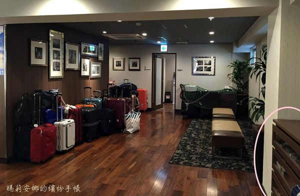 Hotel Mystays 心齋橋 (28).JPG
