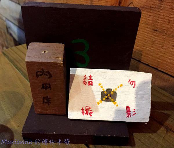台中Haritts甜甜圈 (10).JPG