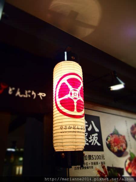 中友百貨-八坂丼屋(6).JPG