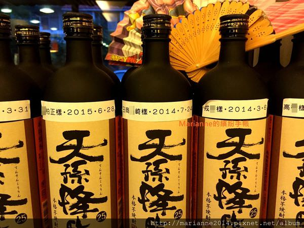 御三家備長炭串料理-日本居酒屋 (1).JPG