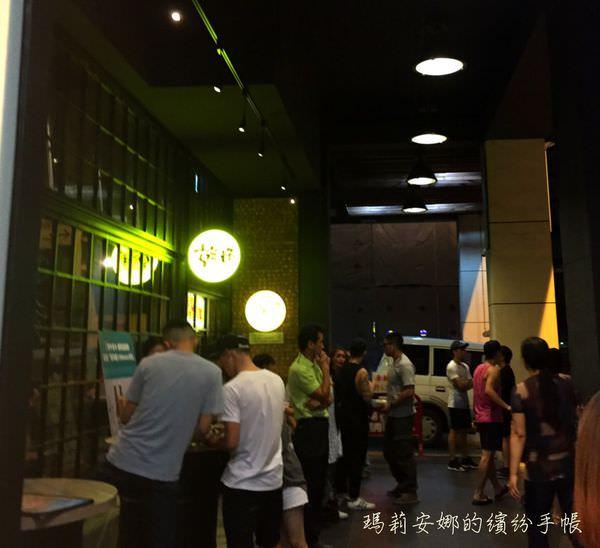 台中北區美食|乾杯燒肉居酒屋@中友店