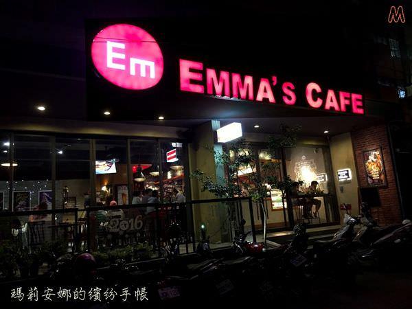台中北區美食|Emma's CAFE–早餐到宵夜這兒全包了!