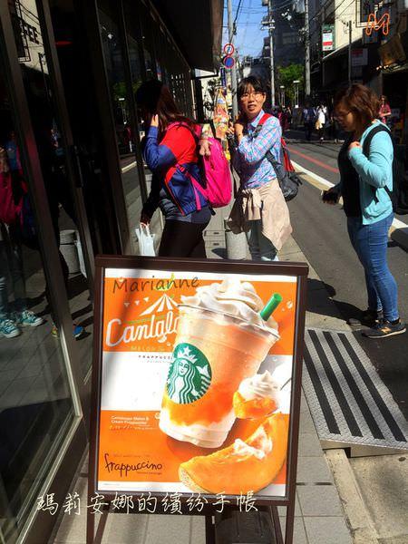 大阪美食|哈密瓜奶油星冰樂–星巴克期間限定@新大阪JR站