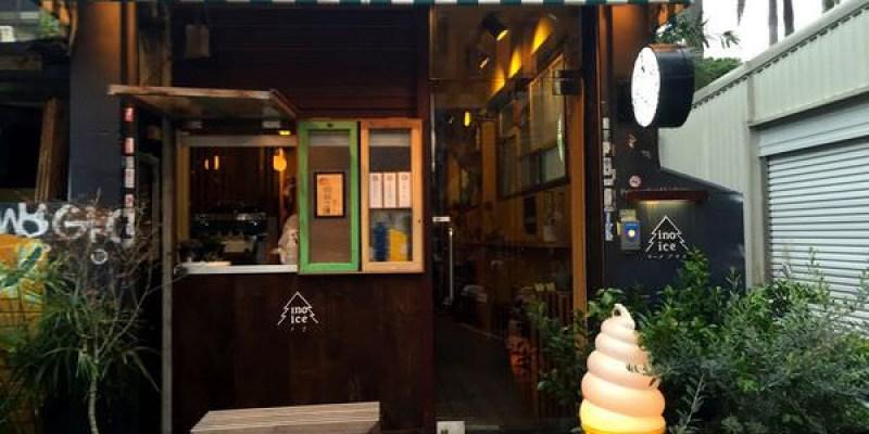 台中北區小吃|INO Ice @一中店 ,紅豆餅or霜淇淋這兒都有喔