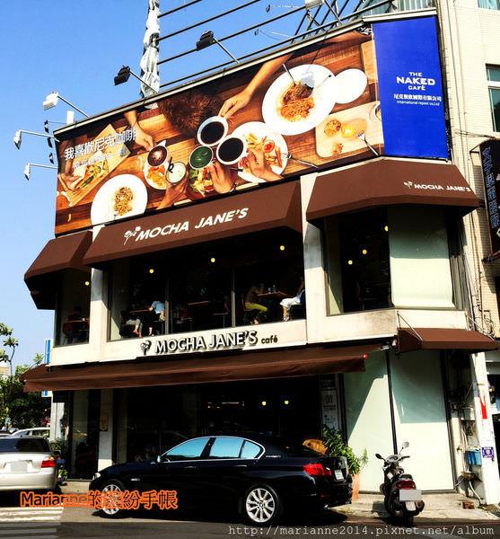 台中西區美食 MOCHA JEAN'S café --尼克咖啡4號店.摩卡珍思@國美館綠園道