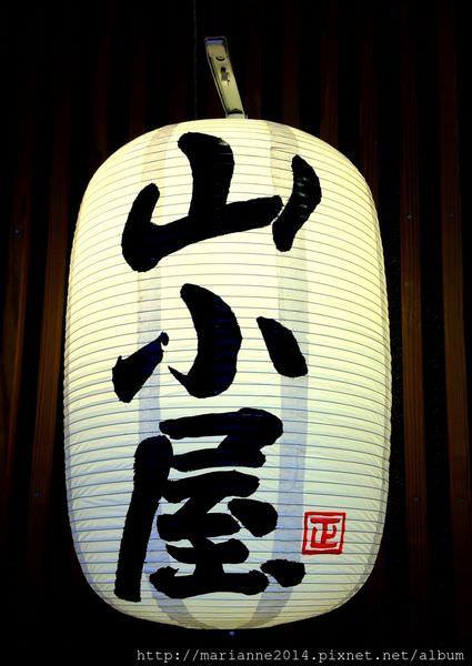 台中西區美食|山小屋(Yamagoya)-九州筑豐拉麵