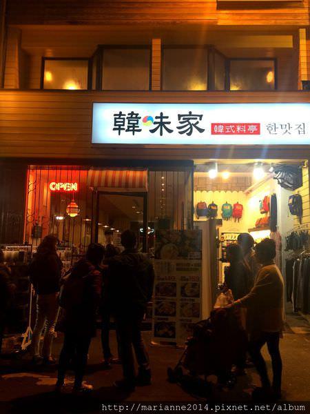 台中北區美食|韓味家韓式料亭 @ 一中街商圈
