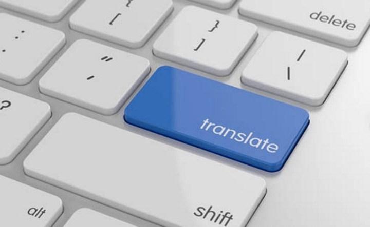 Facebook ya permite la publicación en varios idiomas