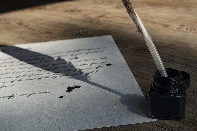 Γράμμα