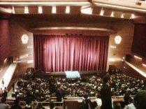 La sala principal de el Kursaal, justo antes de la ceremonia de clausura.