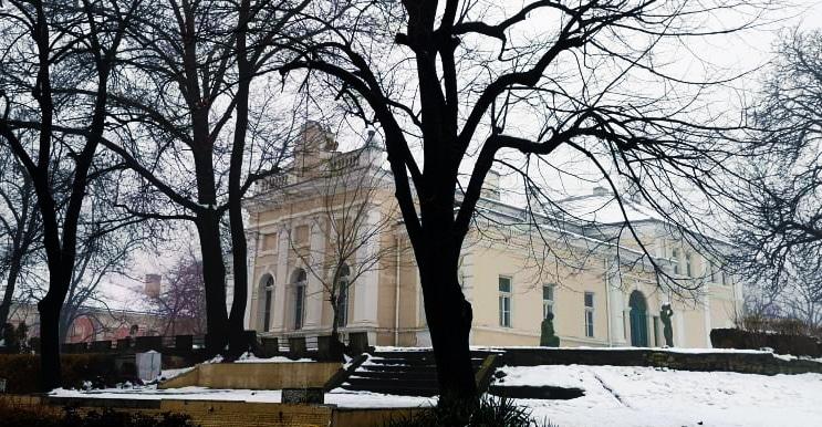 Clubul Militar (Galeria de Artă) - Vidin