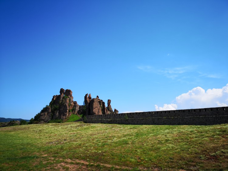 Belogradchik Fortress with a clear, blue sky