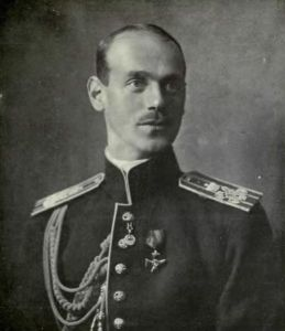 Mikhail Romanov, officially last Tzar