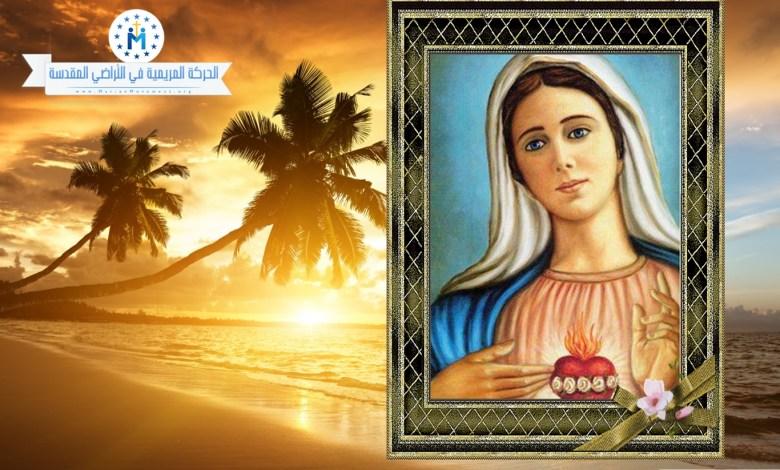 Photo of تساعية مريم ملكة السلام – اليوم السادس