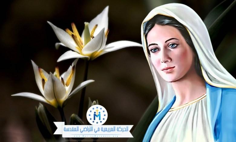 Photo of تساعية مريم ملكة السلام – اليوم الثامن