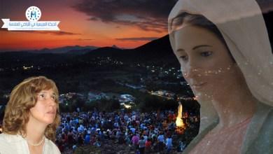 Photo of رسالة السيدة العذراء في 25 /10/2015 في مديوغورييه