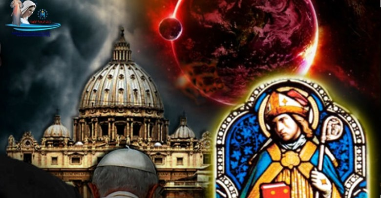 Photo of نبوءة القديس ملاخي ما مدى صحّتها وماذا تقول عن البابا فرنسيس؟